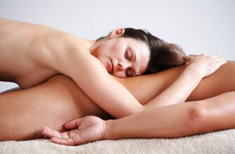 оргазм с судорогами